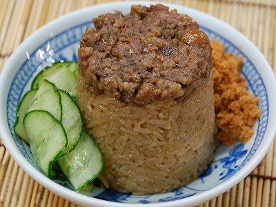 Rice tube pudding